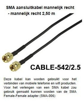 cable-542-2.5